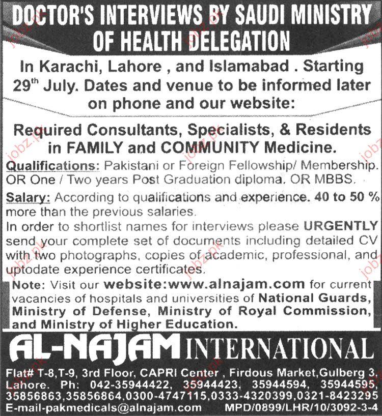 Al-Najam International Job Opportunity
