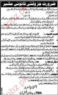 Job Opportunities in TMA Faisalabad