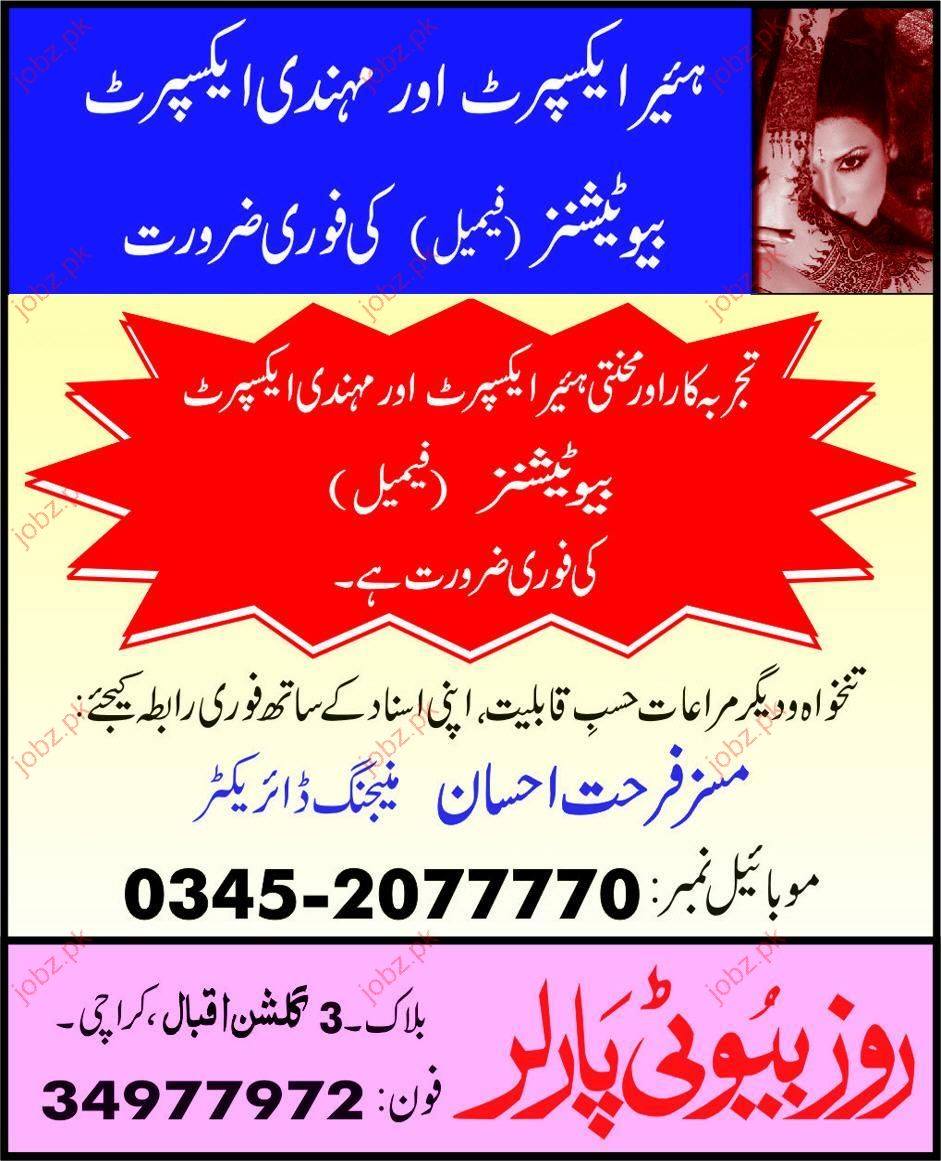 Rose Beauty Parlor Karachi Job Opportunities 2018 Jobs