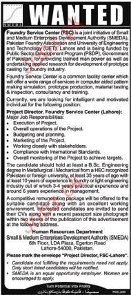 Job Opportunities in SMEDA Lahore