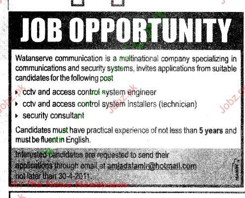 cctv engineer cctv technician job opportunity - Controls Technician Job Description