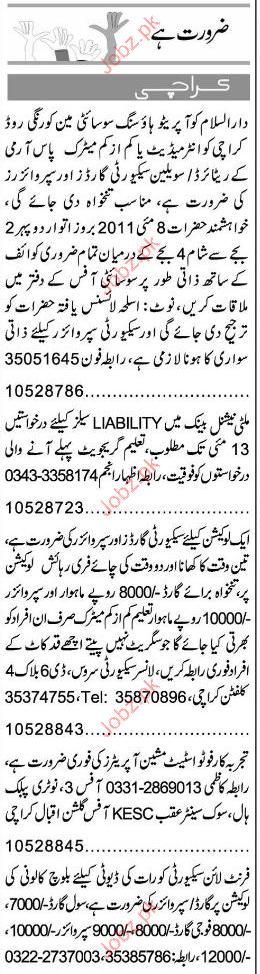 Security Guards, Security Supervisor Job Opportunity