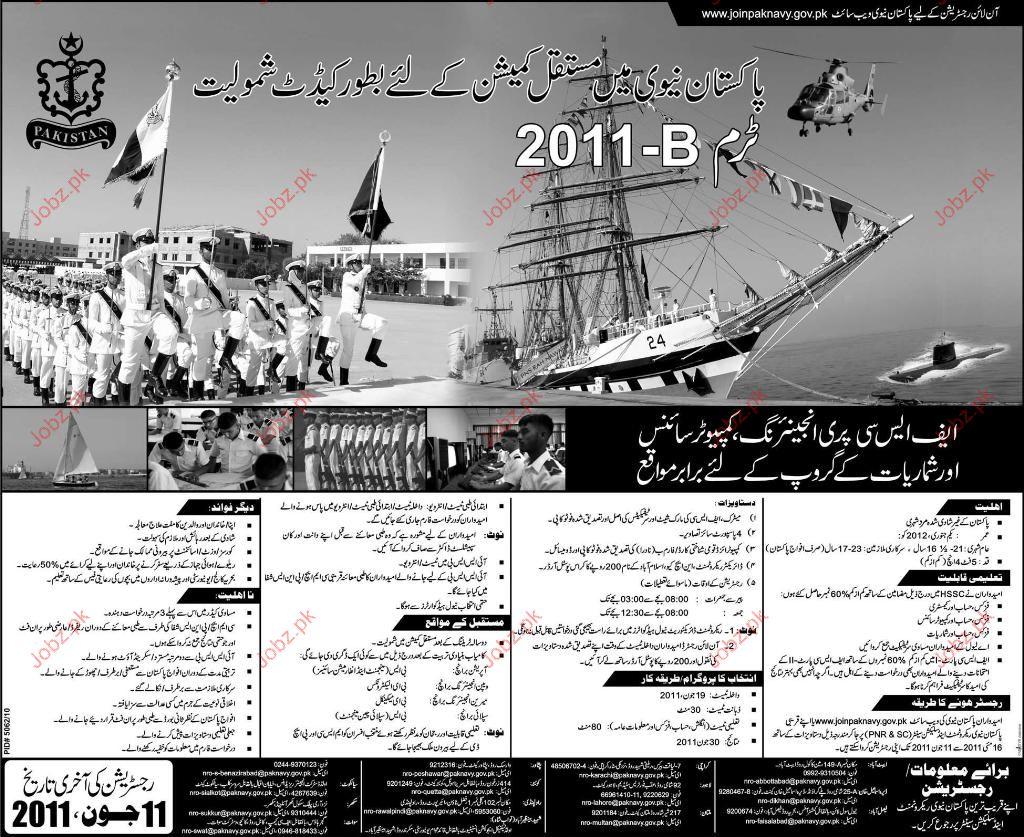 Regular Service Commission in Pak Navy