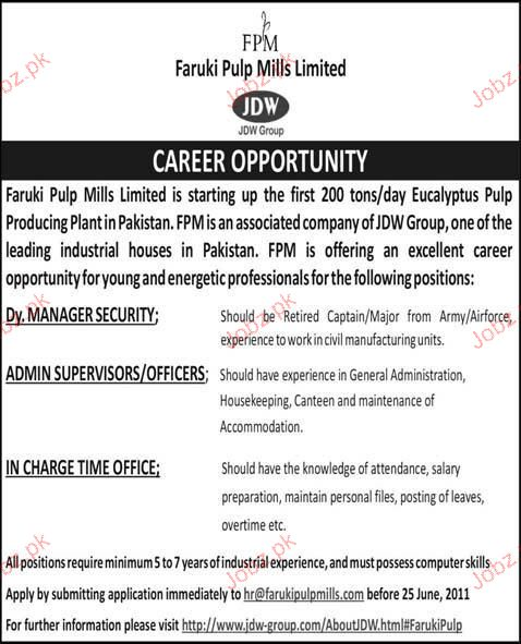 Deputy Manager Security Job Opportunity