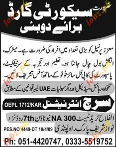 security Staff Wanted for Dubai
