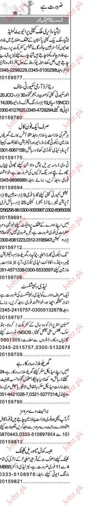 Express Classified job Opportunity