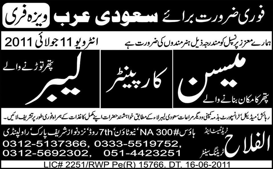 Urgent visas for Saudi Arabia
