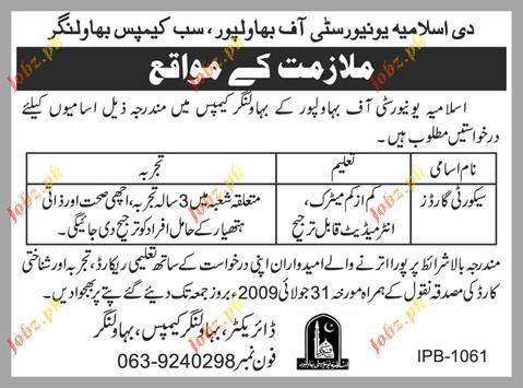 Islamia University Security Staff Wanted