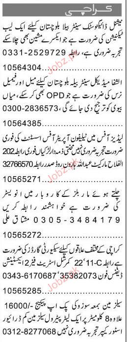 Lab Technician, Nurses, Office Assistant Job Opportunity