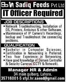 IT Officer Job Opportunity
