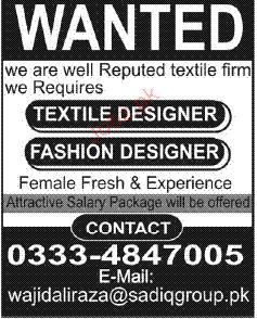 Textile Designer And Fashion Designer Job Opportunity 2020 Job Advertisement Pakistan