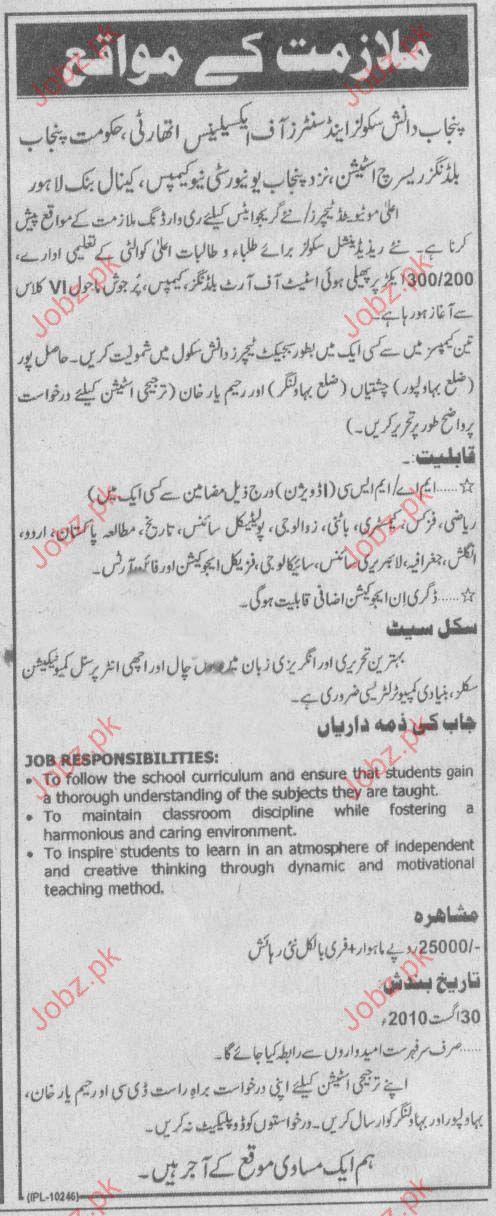 Punjab Danish Schools & Center Of Excellence Lahore jobs