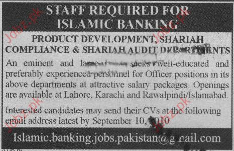 Job Opportunities in Islamic Banking Pakistan