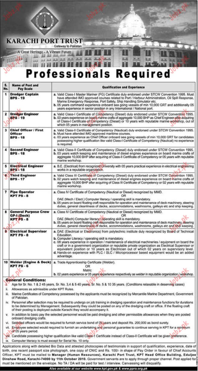 Chief Officer / First Officer, Electrical Engineer Vacancy