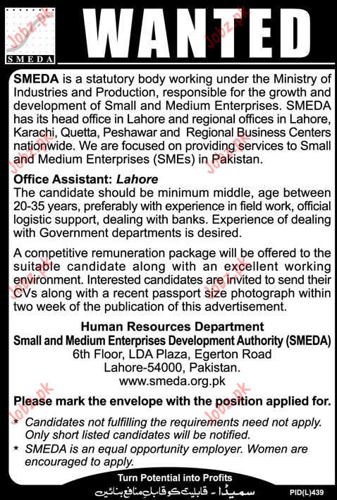 Office Assistant Job Opportunity