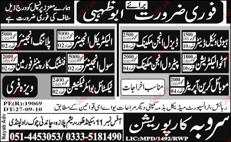 Diesel Engine Mechanic, Auto Electrician,Civil Engineer jobs
