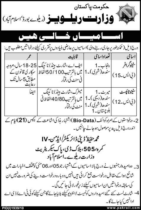 Jobs Vacancies for Steno Grapher & Typist in Relways