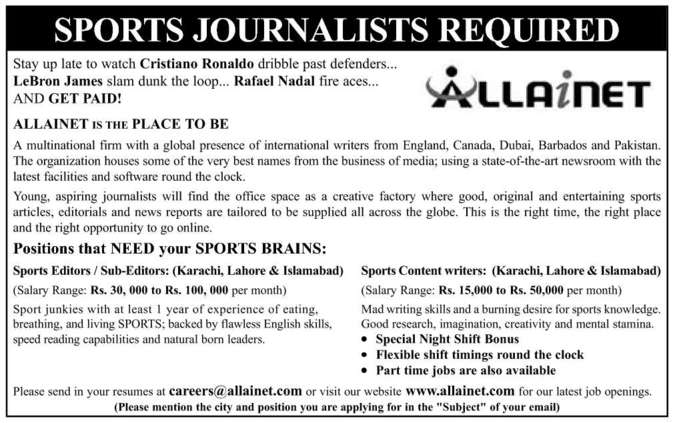 sports journalism research papers