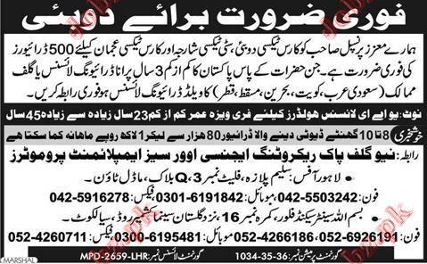 Staff Wanted for Dubai