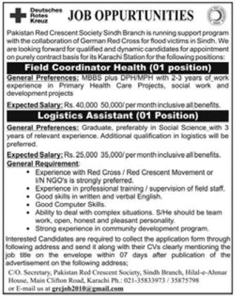 Jobs For Field Coordinator Health  Logistic Assistant  Jobs