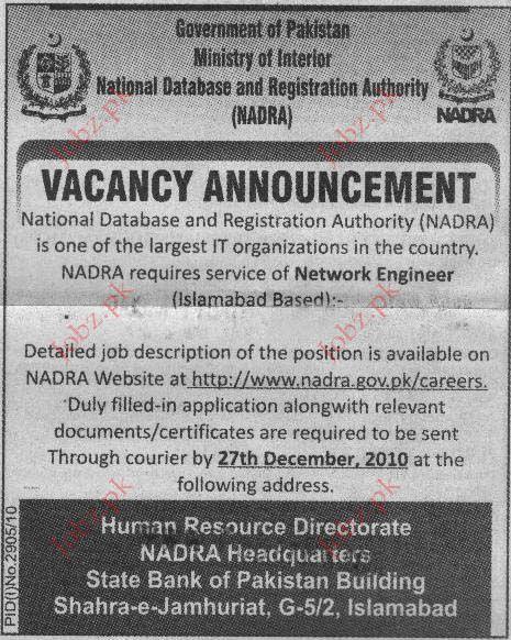 Network Engineer Job Opportunity  Jobs Pakistan