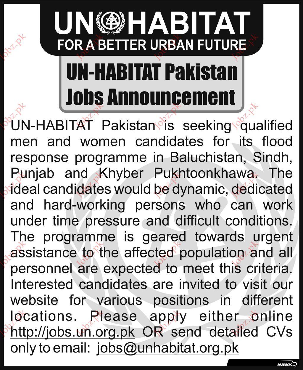 Un Habitat Pakistan Job Announcement 2018 Jobs Pakistan