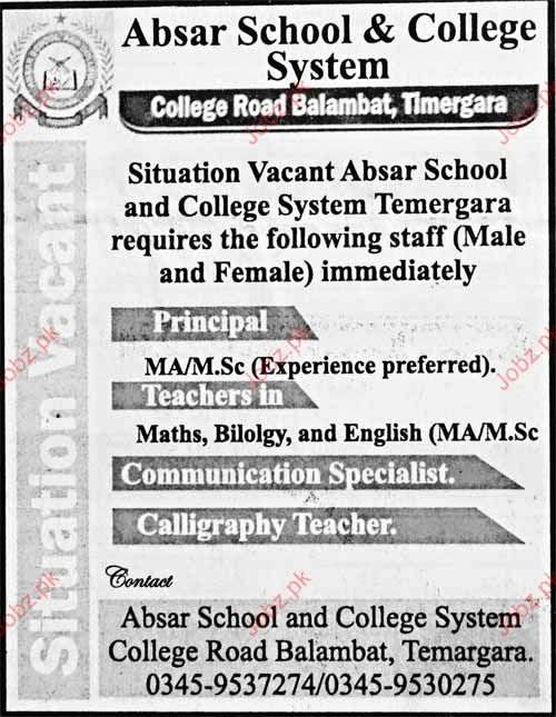 Principal, Teacher, Caligraphy Teacher Job Opportunity