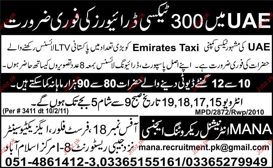 Taxi Driver Job Opportunity