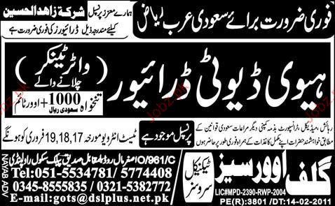 Heavy Duty Driver Job Opportunity