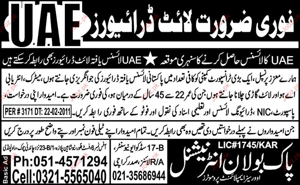 CLight Driver Job Opportunity