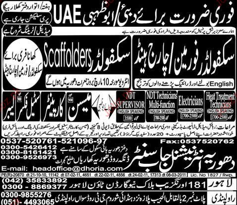 Scaffolder Foreman / Charge Hand and Scaffolder Required