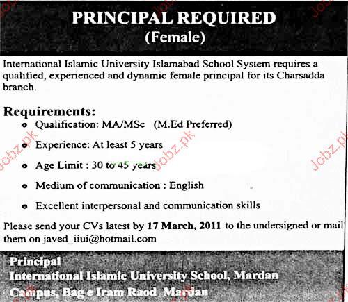 Female Principal Job Opportunity
