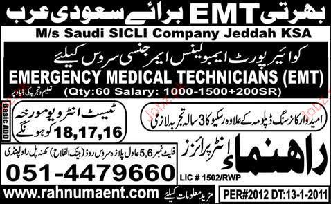 Emergency Medical Technicians Job Opportunity