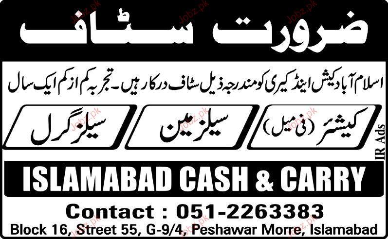 Cashier, Salesman and Salesgirls Job Opportunity