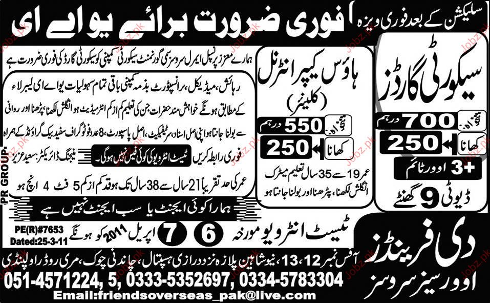 Security Guard and House keeper  Job Opportunity