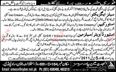 Sales Executive and Sales Officer Job Opportunity