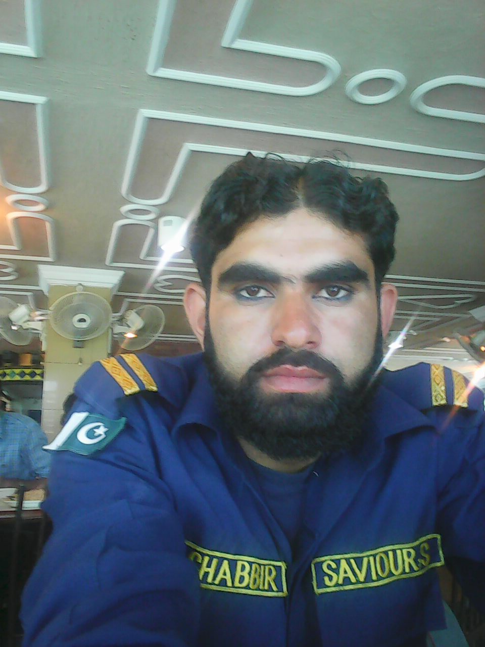 Hafiz Shabbir Ahmad Management
