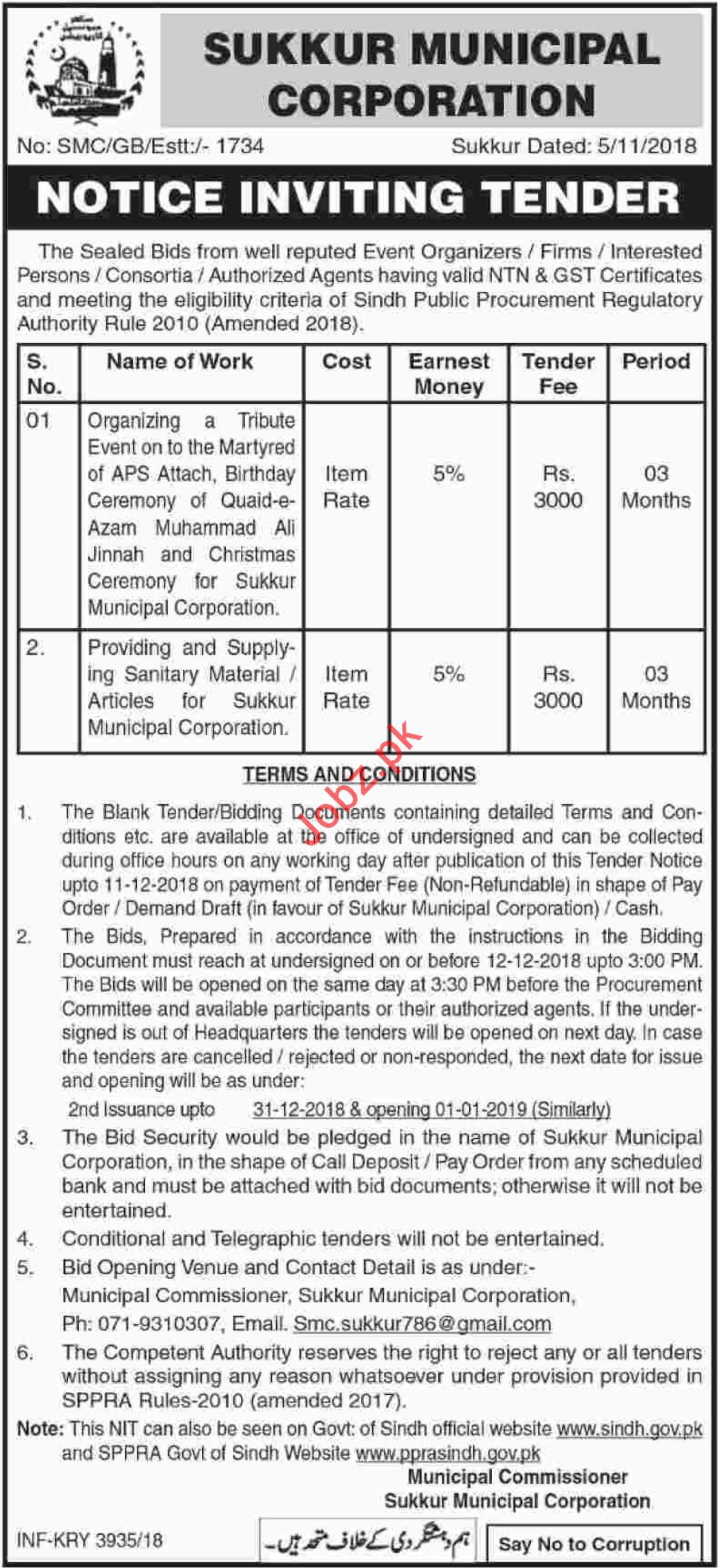 Sukkur Municipal Corporation Notice Inviting Tender 2019 Government