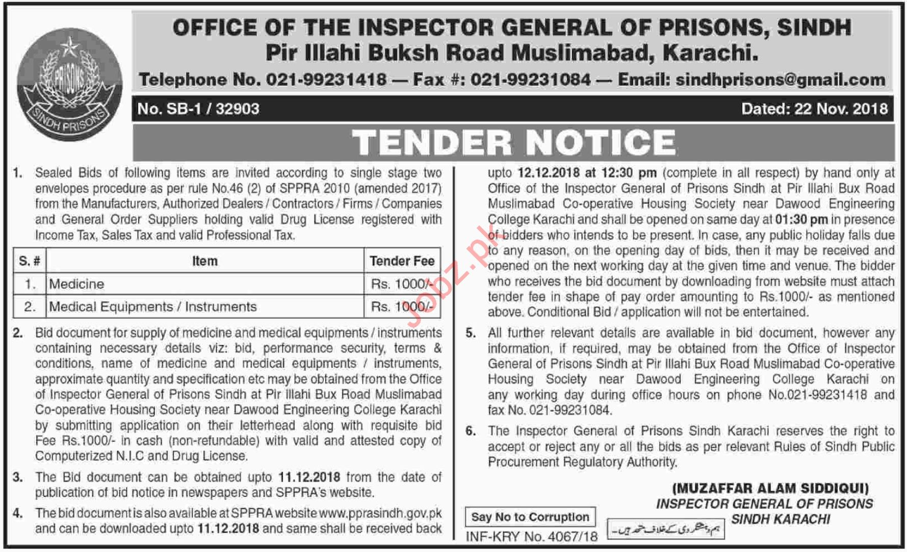 Sindh Prisons Tender Notice 2019 Government tenders None