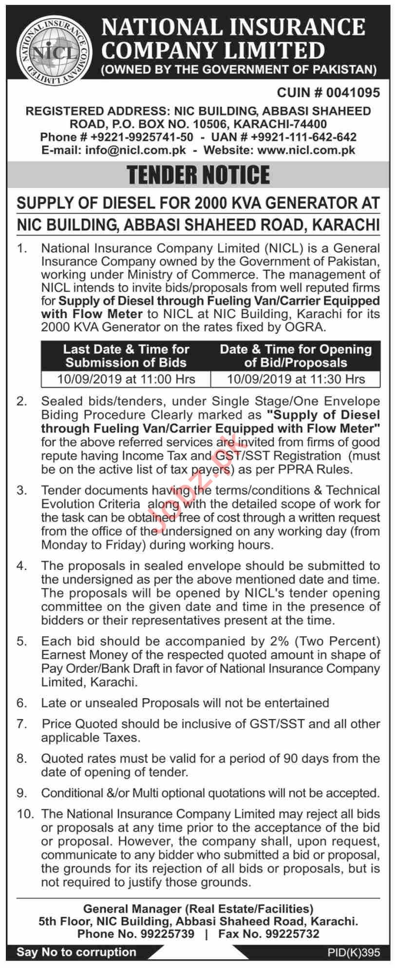 National Insurance Company NICL Tender Supply of Diesel 2019