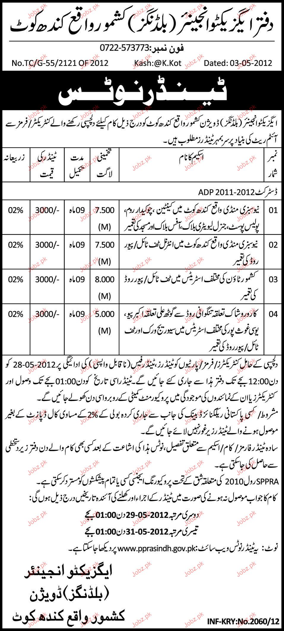 tender invited for construction of office blocka mosque 2018 government tenders none kand kot. Black Bedroom Furniture Sets. Home Design Ideas