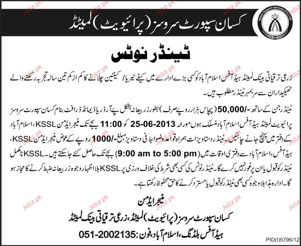 Tender Invited For Run Canteen / Cafeteria 2019 Government