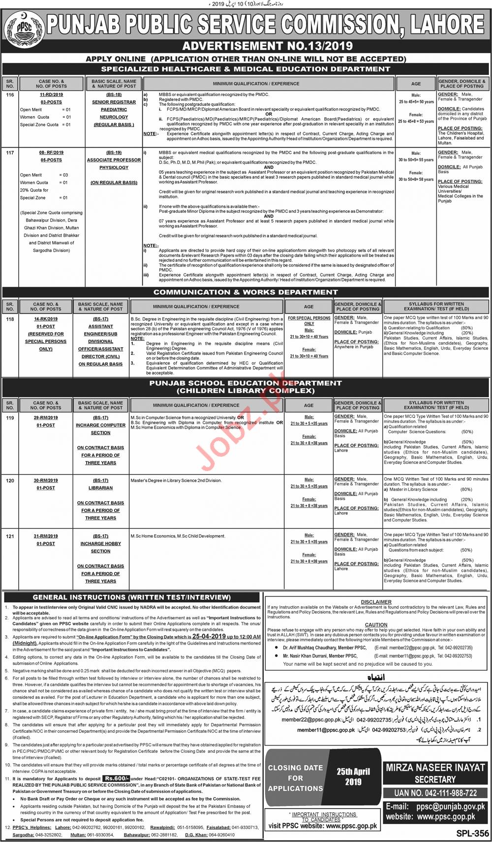 PPSC Job Advertisement No 13/2019 Lahore Punjab Public Service