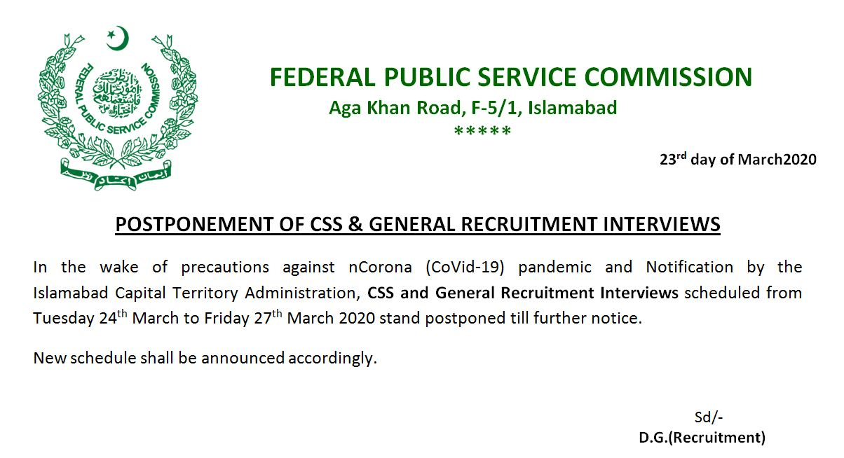 FPSC CSS and General Recruitment Interview 2020 Cancelled Notification