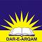 Dar e Arqam Schools Pakistan