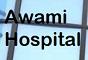 Awami Hospital