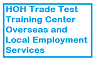 HOH Trade Test Training Center Overseas and Local Employment Services