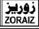 Zoraiz Manpower Exporters Overseas Employment Promoters