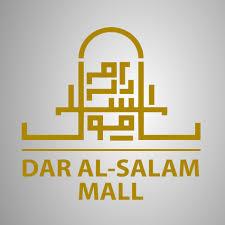 Dar Al Salam Shopping Mall
