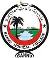 Bannu College Of Nursing